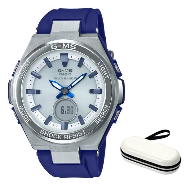 (時計ケースセット)(国内正規品)(カシオ)CASIO 腕時計 MSG-W200-2AJF (ベビーG)BABY-G レディース G-MS(樹脂バンド 電波ソーラー アナデジ)