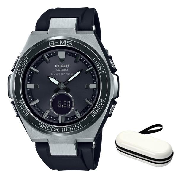 (時計ケースセット)(国内正規品)(カシオ)CASIO 腕時計 MSG-W200RSC-1AJF (ベビーG)BABY-G レディース G-MS(樹脂バンド 電波ソーラー アナデジ)