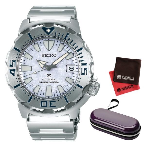 (2月新商品)(時計ケース・クロスセット)(国内正規品)(セイコー)SEIKO 腕時計 SBDC073 (プロスペックス)PROSPEX メンズ モンスター アイスブルー ネット限定モデル(ステンレスバンド 自動巻き(手巻付) アナログ)