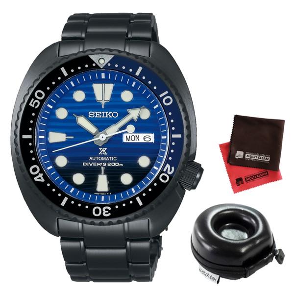 (時計ケース丸型・クロスセット)(国内正規品)(セイコー)SEIKO 腕時計 SBDY027 (プロスペックス)PROSPEX メンズ ダイバースキューバ タートル Save the Ocean Special Edition(ステンレスバンド 自動巻き(手巻付) アナログ)