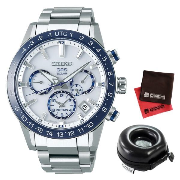 (4月新商品)(4月19日発売予定)(時計ケース丸型・クロスセット)(国内正規品)(セイコー)SEIKO 腕時計 SBXC013 (アストロン)ASTRON メンズ(ステンレスバンド GPS電波ソーラー 多針アナログ)