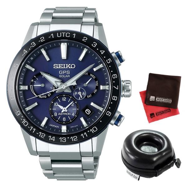 (4月新商品)(4月19日発売予定)(時計ケース丸型・クロスセット)(国内正規品)(セイコー)SEIKO 腕時計 SBXC015 (アストロン)ASTRON メンズ(ステンレスバンド GPS電波ソーラー 多針アナログ)