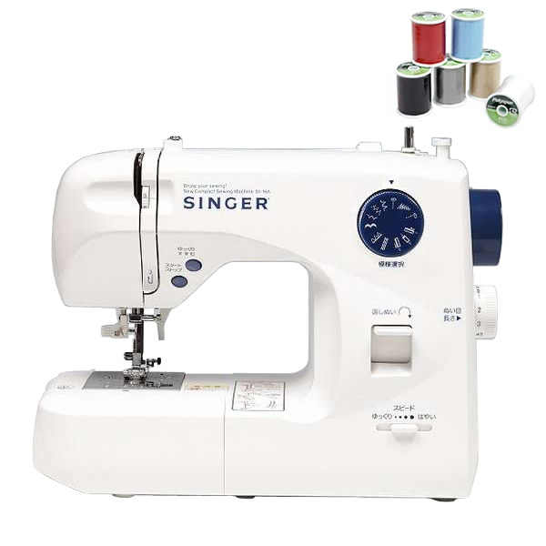【ミシン】SINGER シンガー コンパクト電子ミシン SI-16A ミシン糸6色セット(ラッピング不可)
