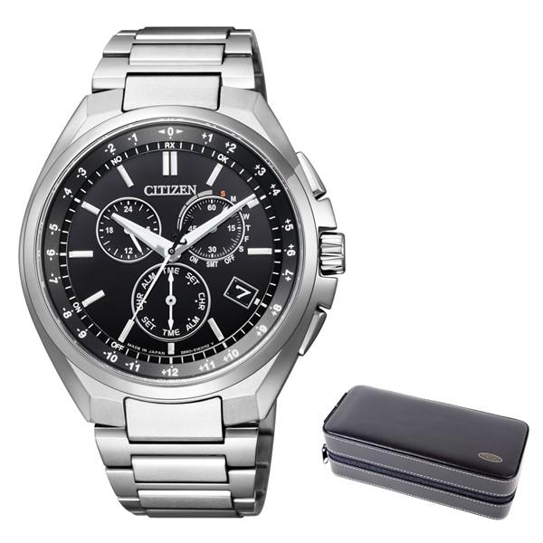 (時計ケースセット)(国内正規品)(シチズン)CITIZEN 腕時計 CB5040-80E (アテッサ)ATTESA メンズ エコドライブ ダイレクトフライト クロノグラフ(チタンバンド 電波ソーラー 多針アナログ)