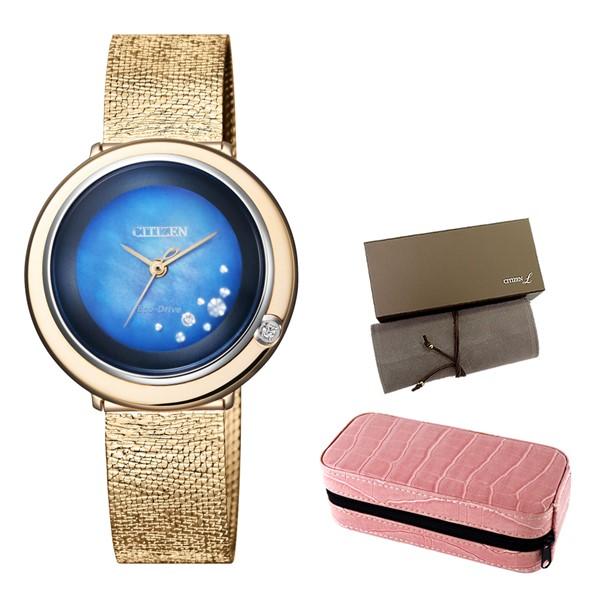 (4月新商品)(時計ケースセット)(国内正規品)(シチズン)CITIZEN 腕時計 EM0648-81N (エル)L レディース 「New TiMe, New Me」特別限定モデル(ステンレスバンド 電波ソーラー アナログ)