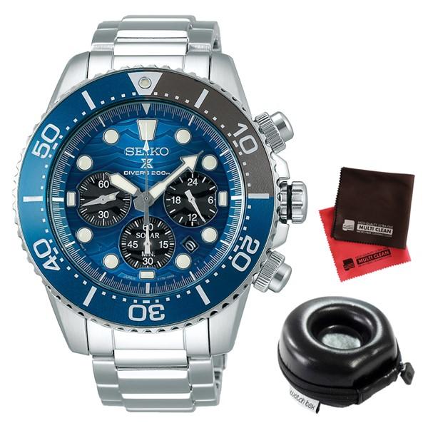 (時計ケース丸型・クロスセット)(国内正規品)(セイコー)SEIKO 腕時計 SBDL059 (プロスペックス)PROSPEX メンズ ダイバーズ Save the Ocean Special Edition(ステンレスバンド ソーラー 多針アナログ)