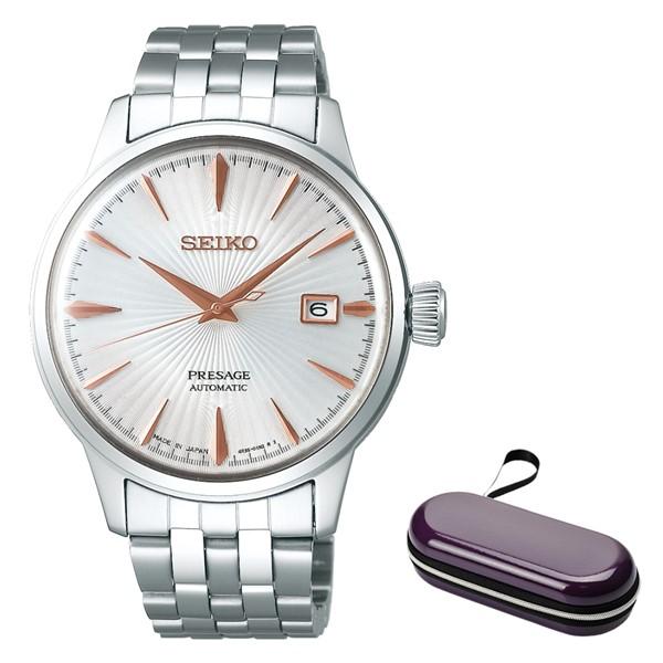 (3月新商品)(時計ケースセット)(国内正規品)(セイコー)SEIKO 腕時計 SARY137 (プレザージュ)PRESAGE メンズ メカニカル カクテル スプリッツァー(ステンレスバンド 自動巻き(手巻付) アナログ)
