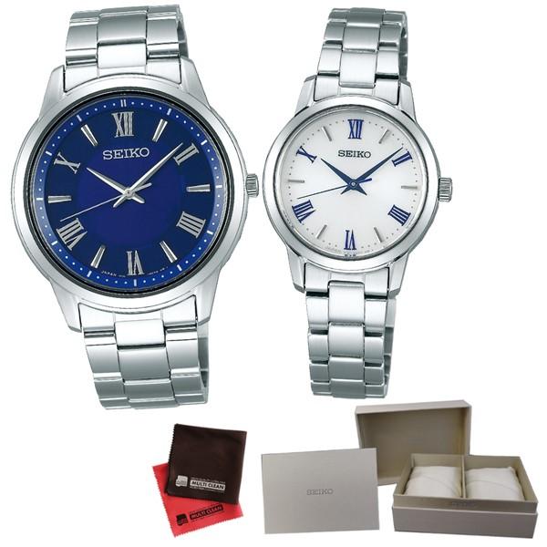(専用ペア箱入り・クロスセット)(国内正規品)(セイコー)SEIKO 腕時計 SBPL009・STPX047 (セイコーセレクション)SEIKO SELECTION ペアモデル(ステンレスバンド ソーラー アナログ ペアウォッチ)