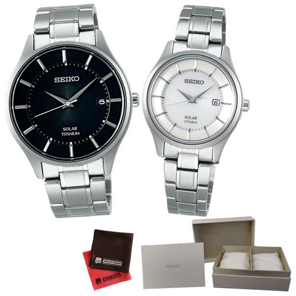 (専用ペア箱入り・クロスセット)(国内正規品)(セイコー)SEIKO 腕時計 SBPX103・STPX041 (セイコーセレクション)SEIKO SELECTION ペアモデル(チタンバンド ソーラー アナログ ペアウォッチ)