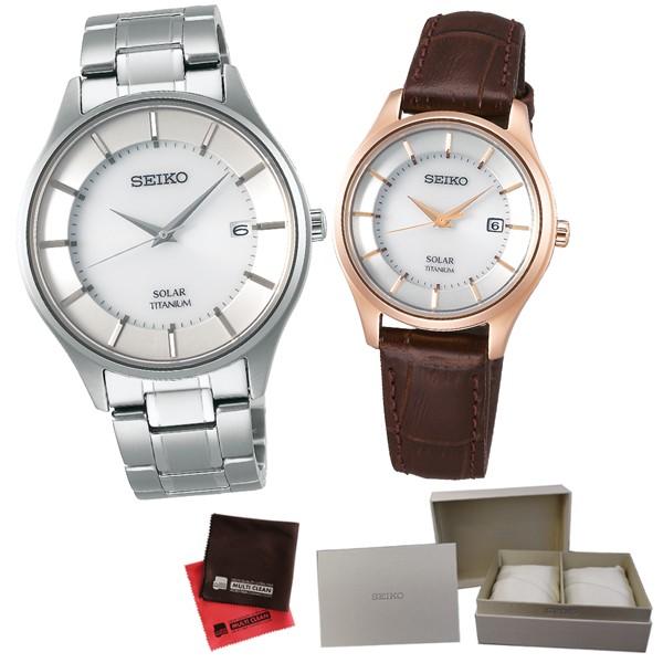 (専用ペア箱入り・クロスセット)(国内正規品)(セイコー)SEIKO 腕時計 SBPX101・STPX046 (セイコーセレクション)SEIKO SELECTION ペア(ソーラー アナログ ペアウォッチ)