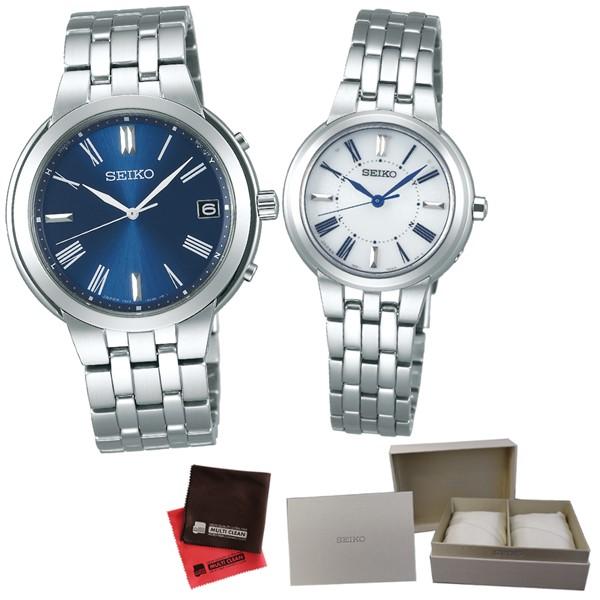 (専用ペア箱入り・クロスセット)(国内正規品)(セイコー)SEIKO 腕時計 SBTM265・SSDY023 (セイコーセレクション)SEIKO SELECTION ペアモデル(ステンレスバンド 電波ソーラー アナログ ペアウォッチ)