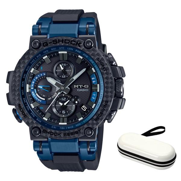 (時計ケースセット)(国内正規品)(カシオ)CASIO 腕時計 MTG-B1000XB-1AJF (ジーショック)G-SHOCK メンズ MT-G Bluetooth搭載(樹脂バンド 電波ソーラー 多針アナログ)
