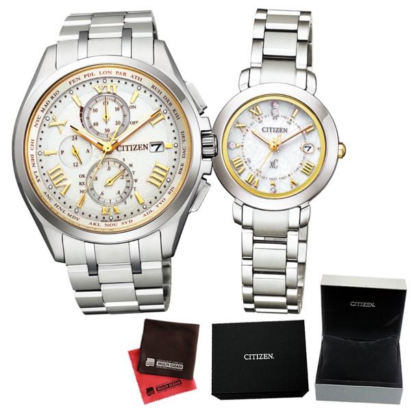 (11月新商品)(専用ペア箱入り・クロスセット)(国内正規品)(シチズン)CITIZEN 腕時計 AT8041-62A・ES9440-51P アテッサ&クロスシー ペア 限定モデル(チタンバンド 電波ソーラー ペアウォッチ)