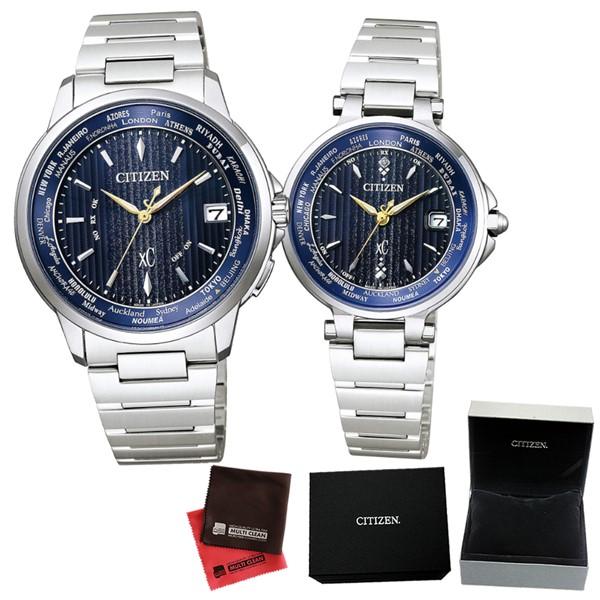 (11月新商品)(専用ペア箱入り・クロスセット)(国内正規品)(シチズン)CITIZEN 腕時計 CB1020-54M・EC1010-57L (クロスシー)xC basic collection ペア 限定モデル(ステンレスバンド 電波ソーラー アナログ ペアウォッチ)