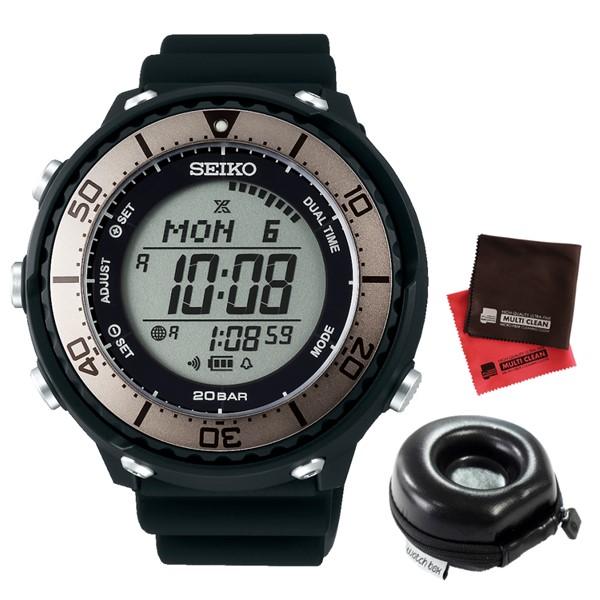 (時計ケース丸型・クロスセット)(国内正規品)(セイコー)SEIKO 腕時計 SBEP023 (プロスペックス)PROSPEX メンズ フィールドマスター LOWERCASE プロデュースモデル(シリコンバンド ソーラー デジタル)