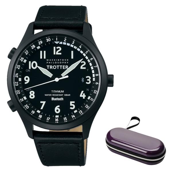 (11月新商品)(時計ケースセット)(国内正規品)(セイコー) 腕時計 SEIKO FCZB997 (マッキントッシュ フィロソフィー)MACKINTOSH PHILOSOPHY トロッター メンズ Bluetooth搭載(牛革バンド クオーツ アナログ)