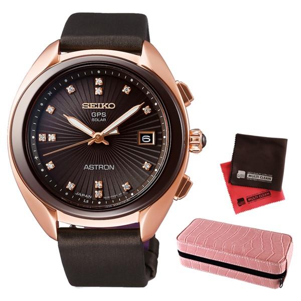 (時計ケース・クロスセット)(国内正規品)(セイコー)SEIKO 腕時計 STXD004 (アストロン)ASTRON レディース 3Xシリーズ コアショップ専用 流通限定モデル(合成皮革バンド GPS電波ソーラー アナログ)