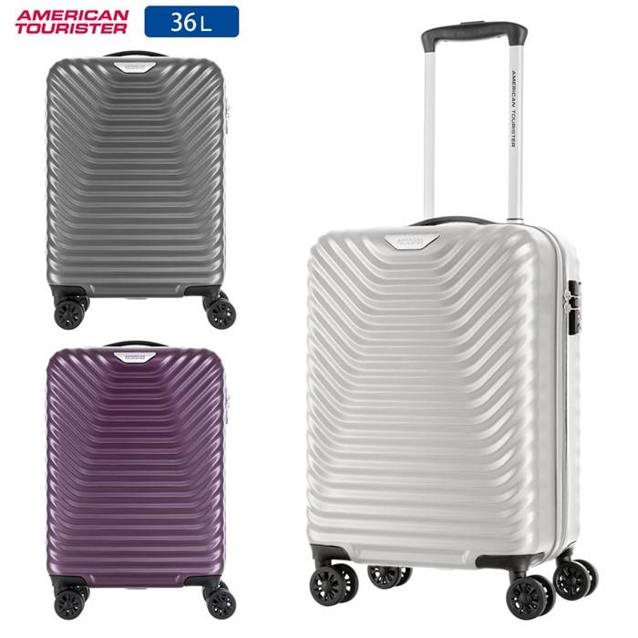 アメリカンツーリスター American Tourister スーツケース 36L SKY COVE スピナー66/24 GE4*001(ラッピング不可)