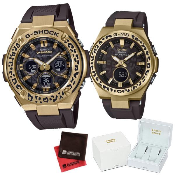 (11月新商品)(専用ペア箱入り・クロスセット)(国内正規品)(カシオ)CASIO 腕時計 GST-W310WLP-1A9JR・MSG-W200WLP-5AJR G-SHOCK&BABY-G ペアウォッチ WILDLIFE PROMISSING コラボモデル(樹脂バンド 電波ソーラー アナデジ)
