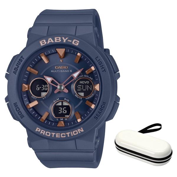 (11月新商品)(時計ケースセット)(国内正規品)(カシオ)CASIO 腕時計 BGA-2510-2AJF (ベビーG)BABY-G レディース アースカラー(樹脂バンド 電波ソーラー アナデジ)