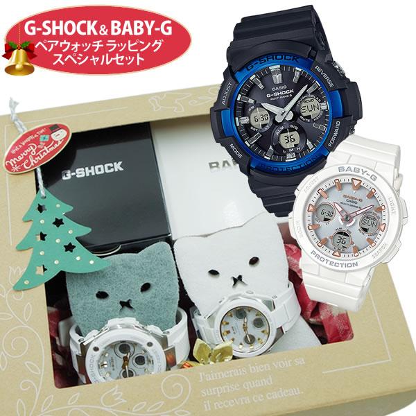 (ペア時計ギフト)CASIO カシオ 腕時計 G-SHOCK&BABY-G ペアウォッチラッピングスペシャルセット GAW-100B-1A2JF メンズ・BGA-2500-7AJF レディース プレゼント 猫モチーフ ソーラー電波 アナデジ ラッピング済