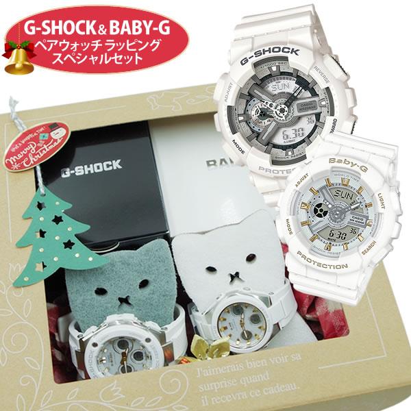 (ペア時計ギフト)CASIO カシオ 腕時計 G-SHOCK&BABY-G ペアウォッチラッピングスペシャルセット GA-110C-7AJF メンズ・BA-110GA-7A1JF レディース プレゼント 猫モチーフ クオーツ アナデジ ラッピング済