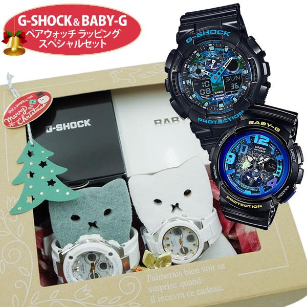 (ペア時計ギフト)CASIO カシオ 腕時計 G-SHOCK&BABY-G ペアウォッチラッピングスペシャルセット GA-100CB-1AJF メンズ・BGA-190GL-1BJF レディース プレゼント 猫モチーフ クオーツ アナデジ ラッピング済