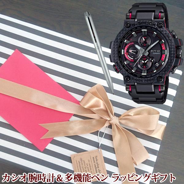 (カシオメンズ腕時計 スペシャルラッピングセット)CASIO(カシオ) MTG-B1000XBD-1AJF G-SHOCK 電波ソーラー&セーラー万年筆 16-0109-219 メタリノ-マット シルバー ギフト プレゼント 記念