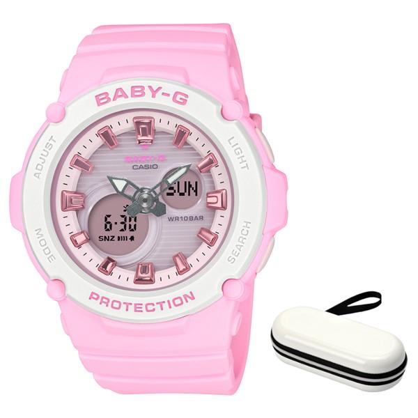 (時計ケースセット)(カシオ)CASIO 腕時計 BGA-270-4AJF (ベビーG)BABY-G レディース 樹脂バンド クオーツ アナデジ(国内正規品)