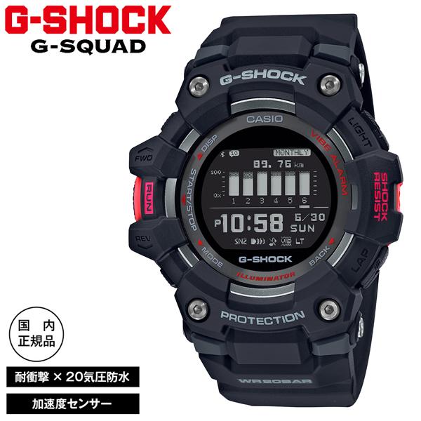 (カシオ)CASIO 腕時計 GBD-100-1JF (ジーショック)G-SHOCK メンズ G-SQUAD Bluetooth搭載 GPS 樹脂バンド クオーツ デジタル(国内正規品)
