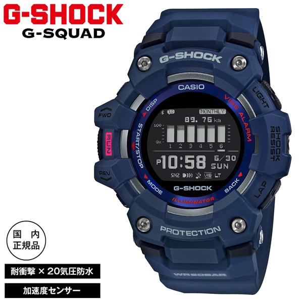 (カシオ)CASIO 腕時計 GBD-100-2JF (ジーショック)G-SHOCK メンズ G-SQUAD Bluetooth搭載 GPS 樹脂バンド クオーツ デジタル(国内正規品)