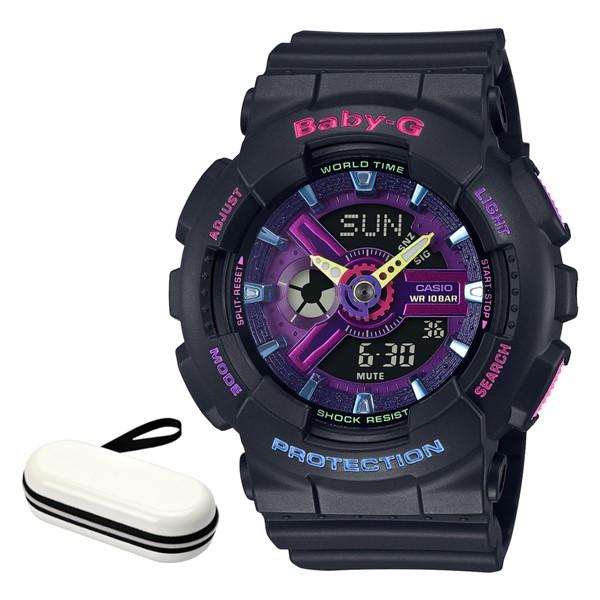 (時計ケースセット)(カシオ)CASIO 腕時計 BA-110TM-1AJF (ベビーG)BABY-G レディース Decora Style デコラスタイル 樹脂バンド クオーツ アナデジ(国内正規品)
