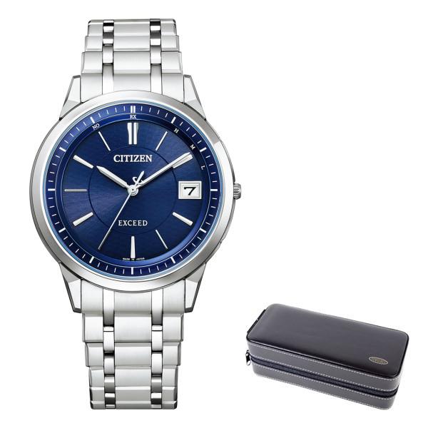 (時計ケースセット)(シチズン)CITIZEN 腕時計 AS7150-51L (エクシード)EXCEED メンズ エコドライブ 薄型 チタンバンド 電波ソーラー アナログ(国内正規品)