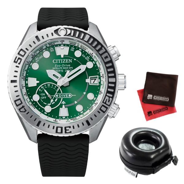 (時計ケース丸型・クロスセット)(シチズン)CITIZEN 腕時計 CC5001-00W (プロマスター)PROMASTER メンズ MARINEシリーズ ダイバー200m 樹脂バンド GPS電波ソーラー 多針アナログ(国内正規品)(7月新商品)