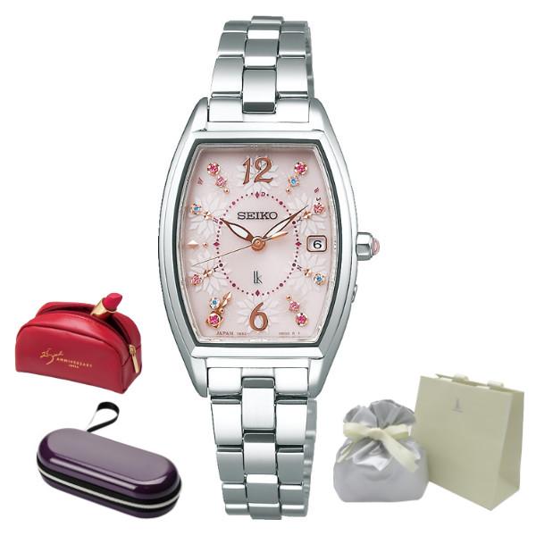 ショッピングバック/時計ケース/25thLUKIAリップポーチ付 (セイコー)SEIKO 腕時計 SSVW173 LUKIA(ルキア) レディース 2020 サマー ネット流通限定モデル ステンレスバンド 電波ソーラー アナログ(国内正規品)