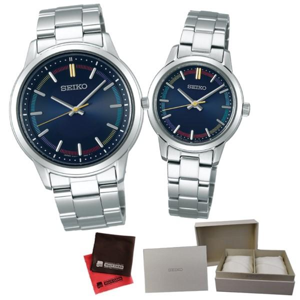 (専用ペア箱入り・クロスセット)(セイコー)SEIKO 腕時計 SBPL029・STPX079 セイコーセレクション ペア 2020 サマー 限定モデル ステンレスバンド ソーラー アナログ(国内正規品)