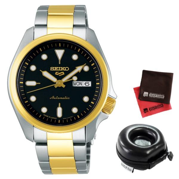 (時計ケース丸型・クロスセット)(セイコー)SEIKO 腕時計 SBSA050 (5スポーツ)SEIKO 5 SPORTS メンズ メカニカル Sports ソリッドボーイ 流通限定モデル ステンレスバンド 自動巻き(手巻付) アナログ(国内正規品)