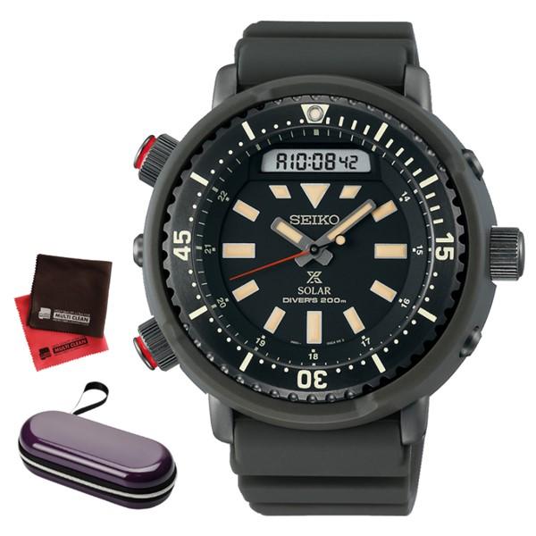 (時計ケース・クロスセット)(セイコー)SEIKO 腕時計 SBEQ009 (プロスペックス)PROSPEX メンズ ハイブリット ダイバースキューバ ストリート シリコン ソーラー アナログ(国内正規品)