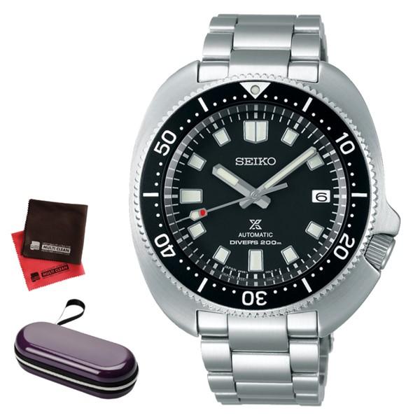 (時計ケース・クロスセット)セイコー SEIKO 腕時計 SBDC109 プロスペックス PROSPEX 2ndダイバーズ 現代デザイン メンズ コアショップ専用 自動巻き(手巻付) ステンレスバンド アナログ(国内正規品)(7月新商品)