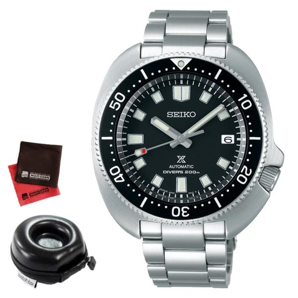 (時計ケース丸型・クロスセット)セイコー SEIKO 腕時計 SBDC109 プロスペックス PROSPEX 2ndダイバーズ 現代デザイン メンズ コアショップ専用 自動巻き(手巻付) ステンレスバンド アナログ(国内正規品)(7月新商品)