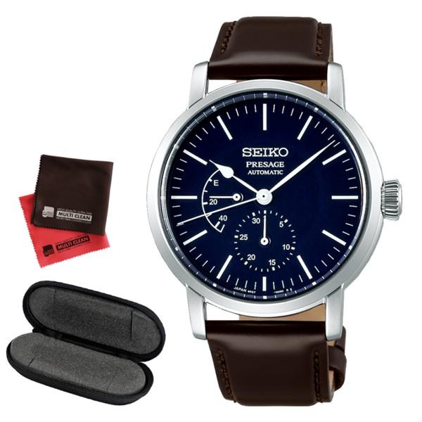 (時計ケース・クロスセット)(セイコー)SEIKO 腕時計 SARW057 (プレザージュ)PRESAGE メンズ プレステージライン 琺瑯 コアショップ専用 馬革 自動巻き(手巻付) アナログ(国内正規品)