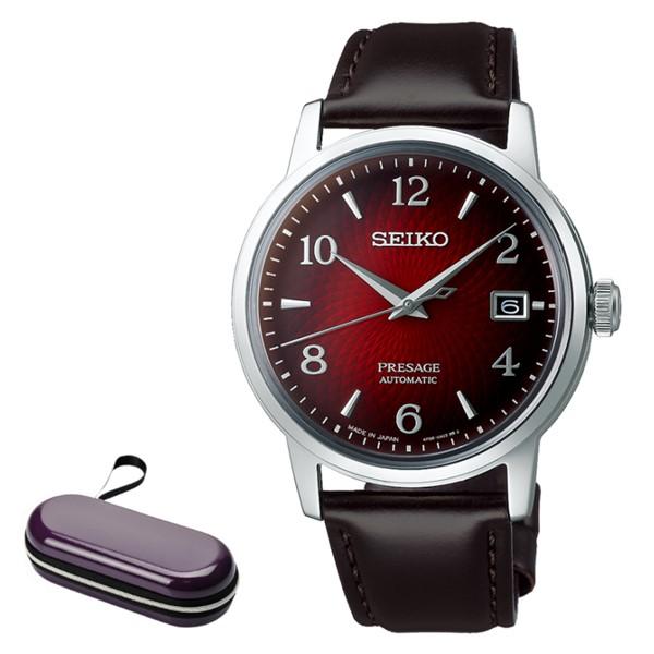 (時計ケースセット)セイコー SEIKO 腕時計 SARY163 プレザージュ PRESAGE メンズ ベーシックライン カクテルタイム 自動巻き(手巻付) 牛革バンド アナログ(国内正規品)(7月新商品)