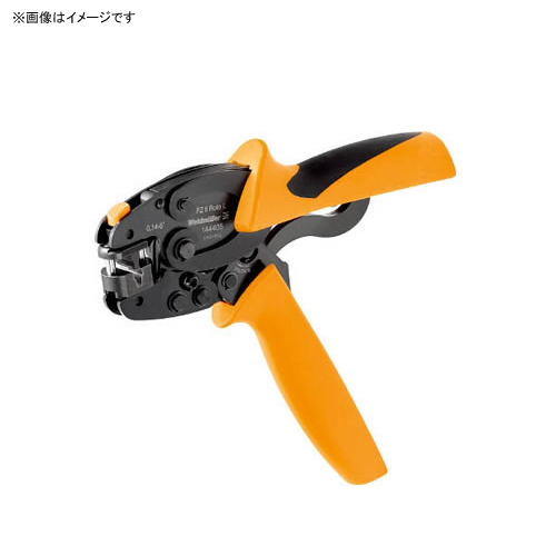 【日本ワイドミュラー(株)】 【電設工具/圧着工具】 圧着工具 PZ 6 Roto L (7516444)【ラッピング不可】