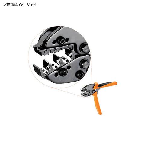 【日本ワイドミュラー(株)】 【電設工具/圧着工具】 圧着工具 PZ 50 (4496060)【ラッピング不可】