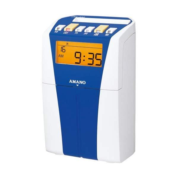【送料無料】【タイムカードB 100枚付きセット】AMANO 電子タイムレコーダー CRX-200BU ブルー [CRX200BU/アマノ][省スペース店舗・オフィスに最適な1台][メーカー3年保証]