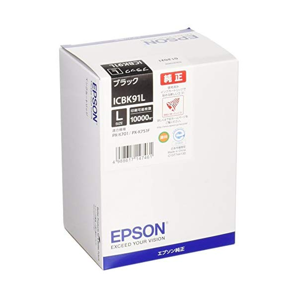 EPSON 純正ブラックインクカートリッジ [Lサイズ] ICBK91L