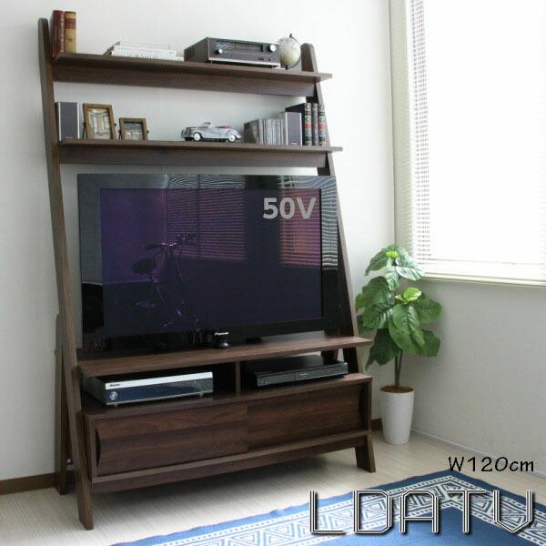 テレビ台 ハイタイプ 50インチ対応 125cm幅 天然木調 木製 新生活 PD004 北欧 ブルックリン 西海岸 モダン ヴィンテージ インダストリアル 送料無料