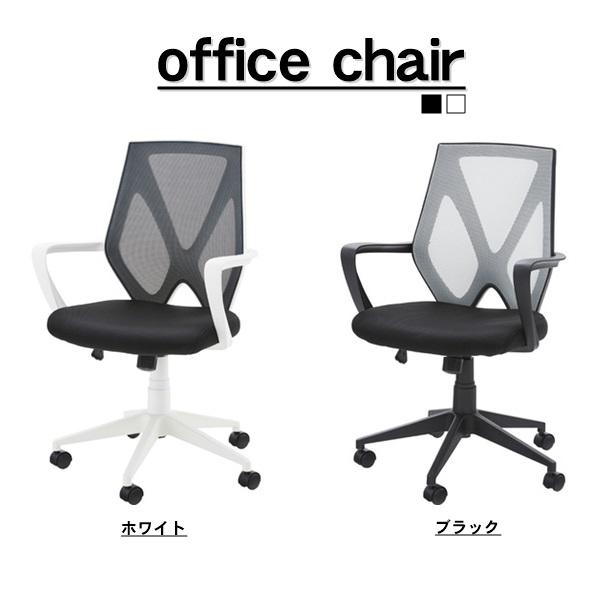 オフィスチェア OFC-10 送料無料