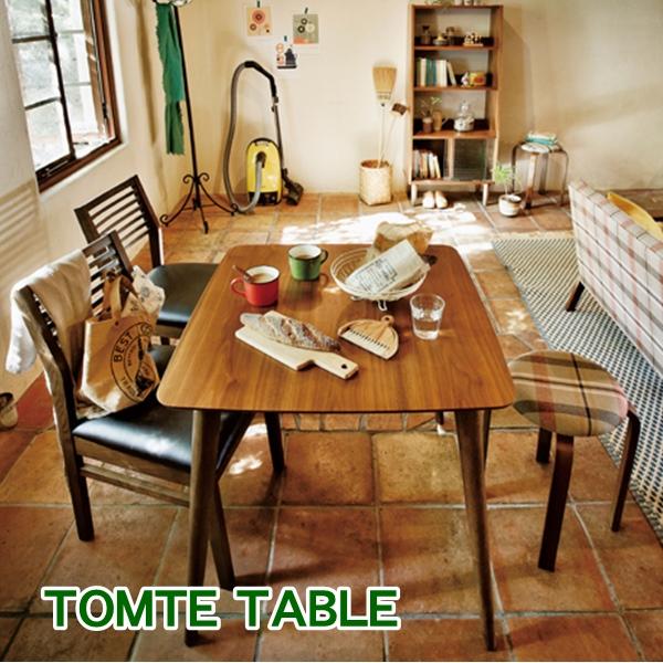 トムテ ダイニングテーブル TAC-242WAL 送料無料