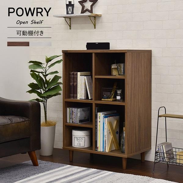 POWRY(ポーリー)ラック シェルフ(60cm幅) ホワイト/ブラウン SL247 送料無料